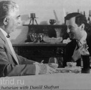 Aram Khachaturian and Daniil Shafran