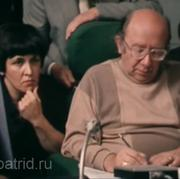 Natalia Gutman and Grigory Rozhdestvensky